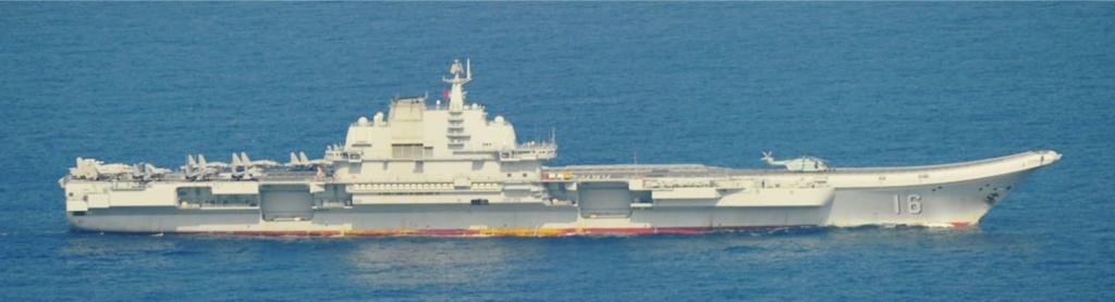 Liaoning 8556 Flugzeugträger